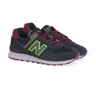 Sneaker new balance 574 Verde